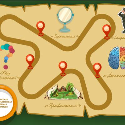 Карта для октябрят